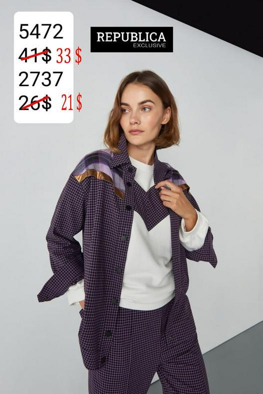 Женские рубашки 1057188