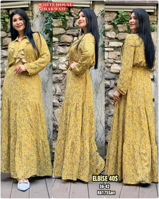 Мусульманская одежда повседневная 948291