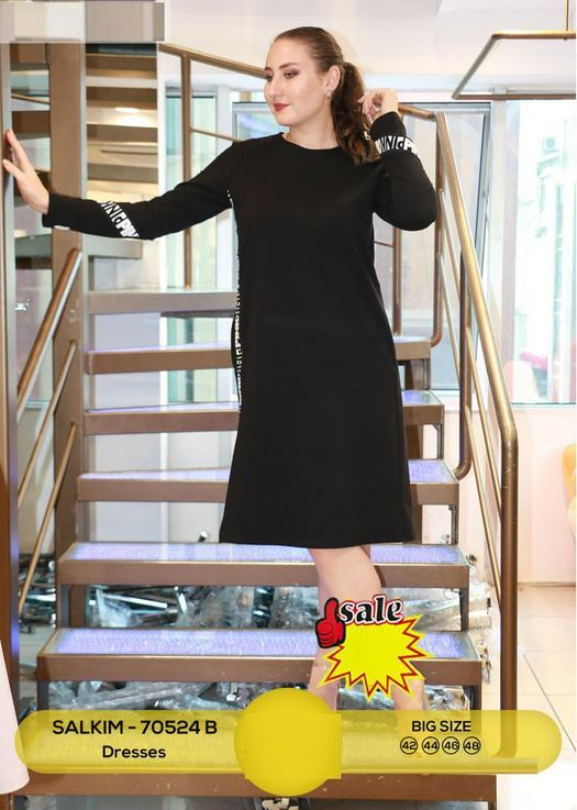 Распродажа платья 867256