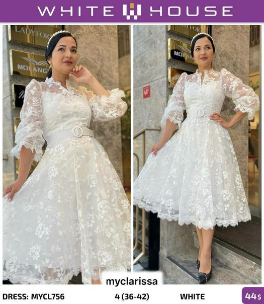 Вечерние платья 1012511