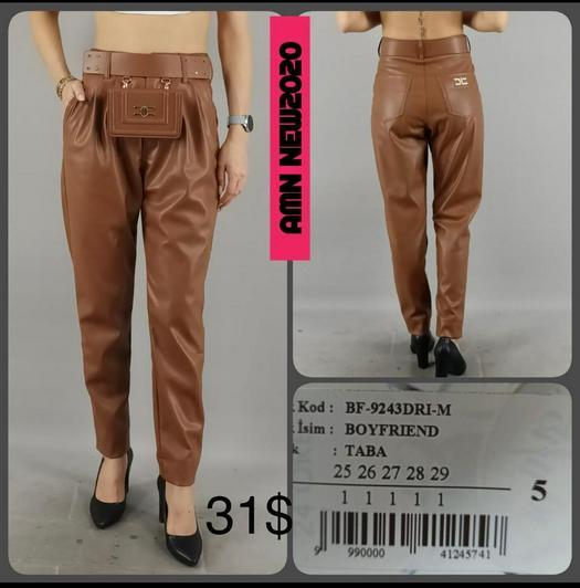 Распродажа джинсы брюки 1010397