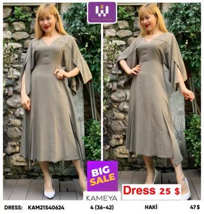 Распродажа платья 1010896