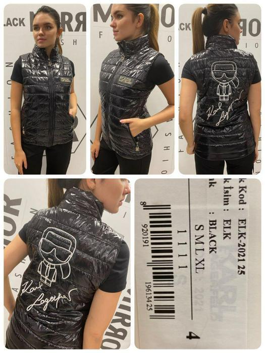 Женские куртки 1008421
