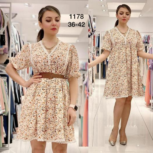 Распродажа платья 966119