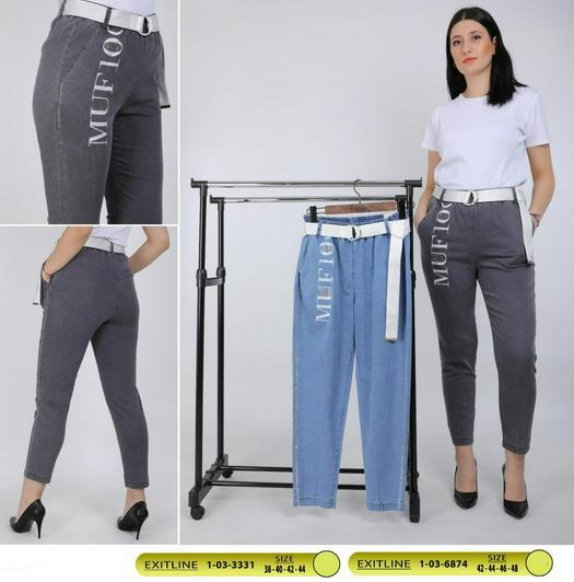 Женские джинсы 965467