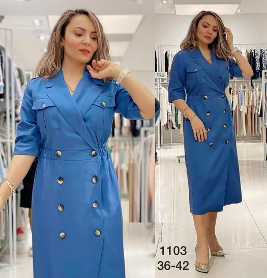 Распродажа платья 966116