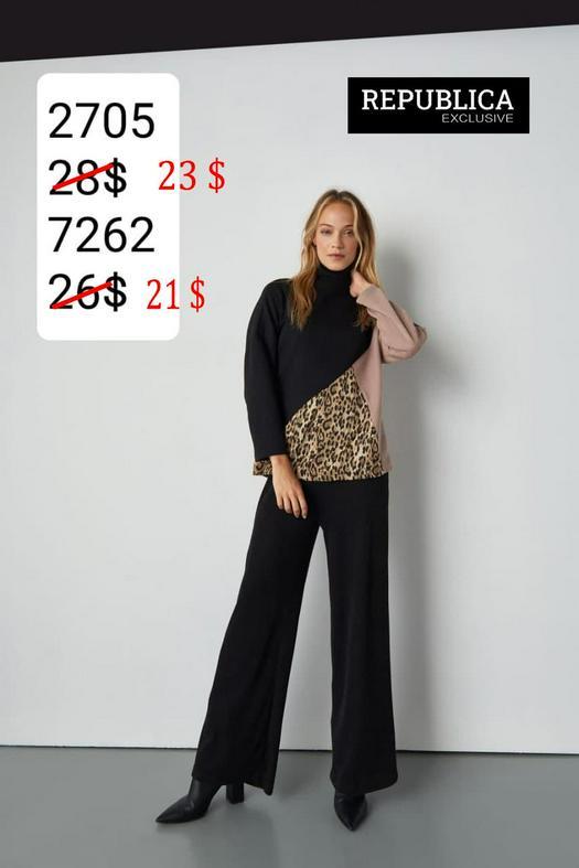 Женские брюки 1057254