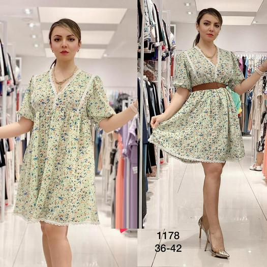 Распродажа платья 966123