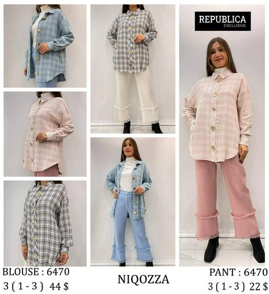 Женские рубашки 1054629