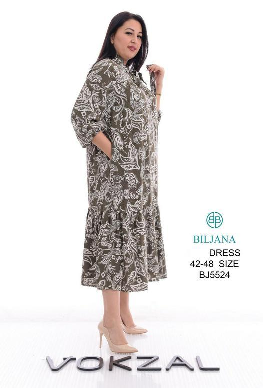 Большие размеры платья 1056350