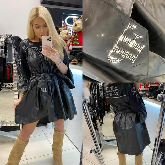 Распродажа платья 964271
