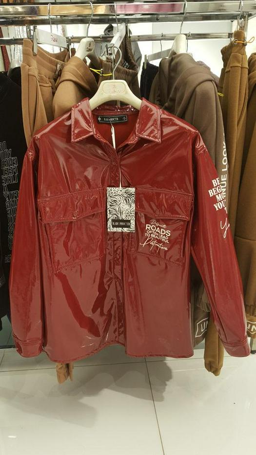 Женские куртки 868301