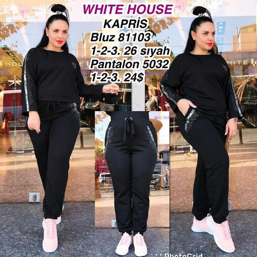 Большие размеры брюки 864649