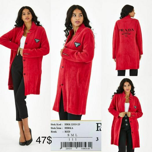 Женские пальто 1056986