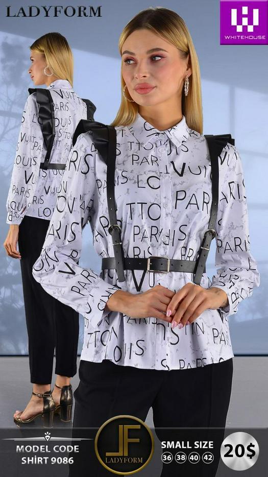 Женские рубашки 1012454