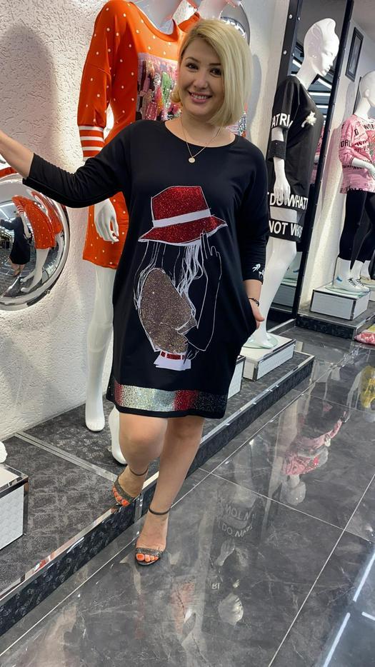 Большие размеры платья 828999