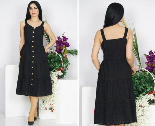 Распродажа платья 1006325