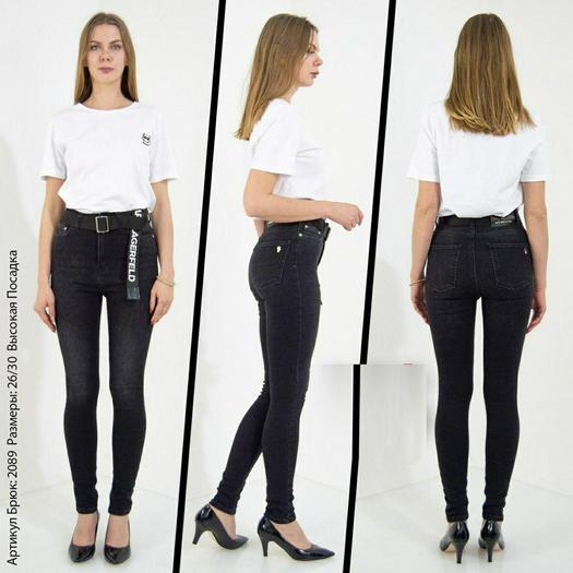Женские джинсы 964566