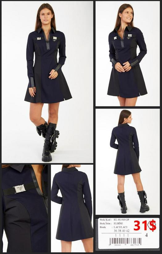 Платья A.M.N. 1055680