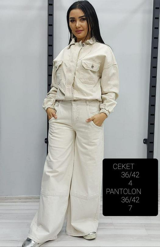 Женские джинсы 1055120