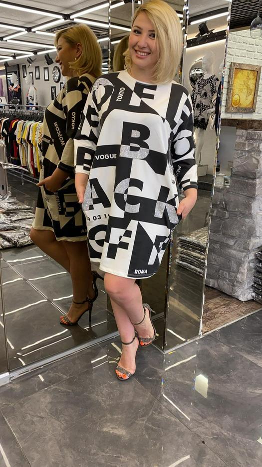 Большие размеры платья 829056