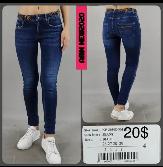Распродажа джинсы брюки 1010378