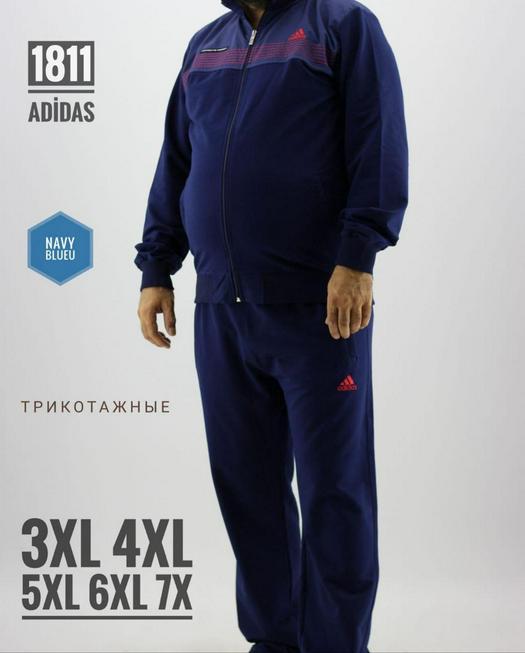 Мужские спорт костюмы 1011951