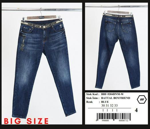 Большие размеры джинсы 1036707