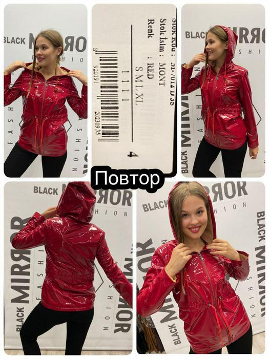 Женские куртки 1056964