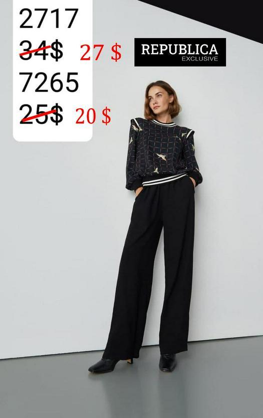 Женские брюки 1057212