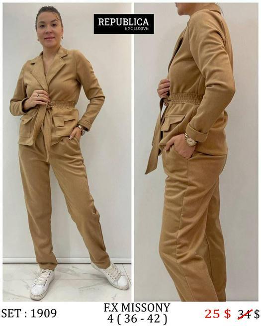 Женские костюмы 1057260