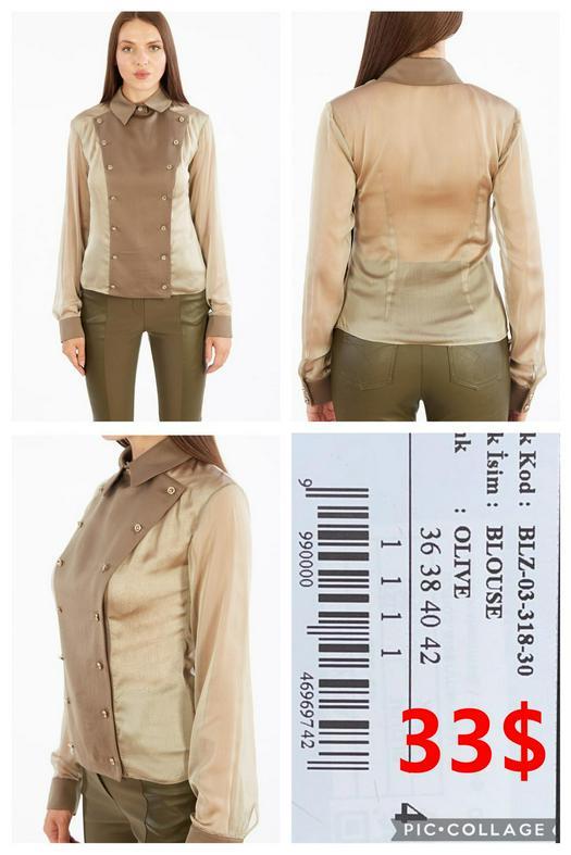 Женские рубашки 1055449