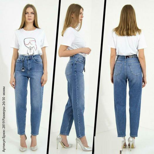 Женские джинсы 964575