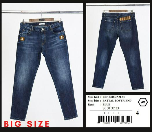 Большие размеры джинсы 1036714