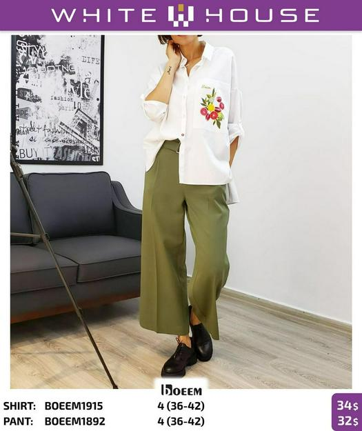 Женские брюки 1012461