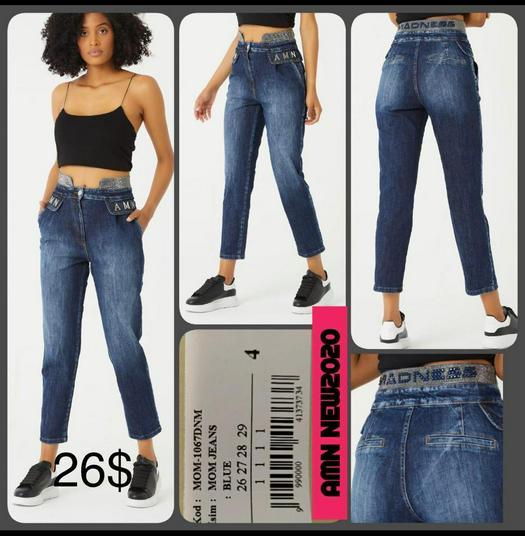 Распродажа джинсы брюки 1010409