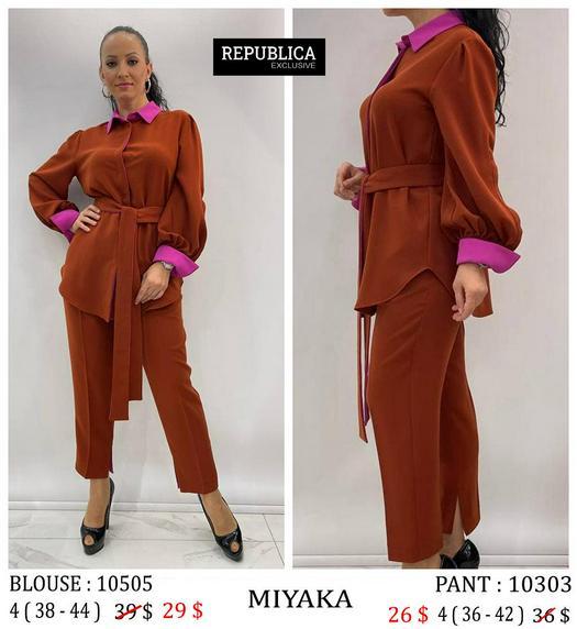 Женские брюки 1057203