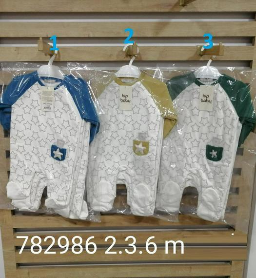 Новорожденным 820526
