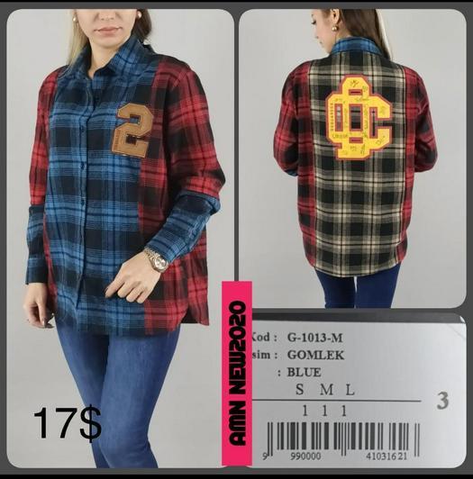 Распродажа блузки рубашки 1010400