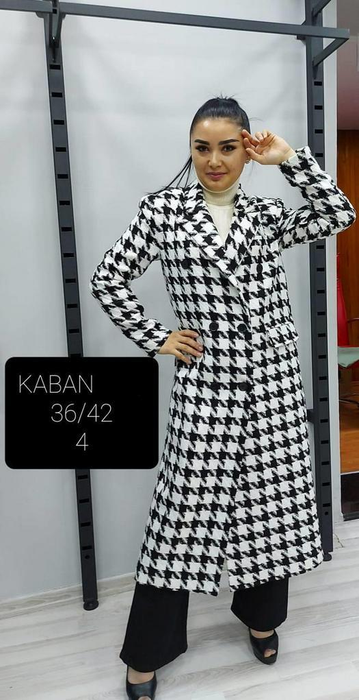 Женские пальто 1057181