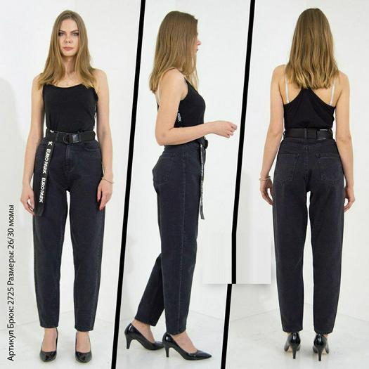 Женские джинсы 964567