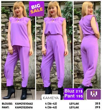 Распродажа блузки рубашки 1010899