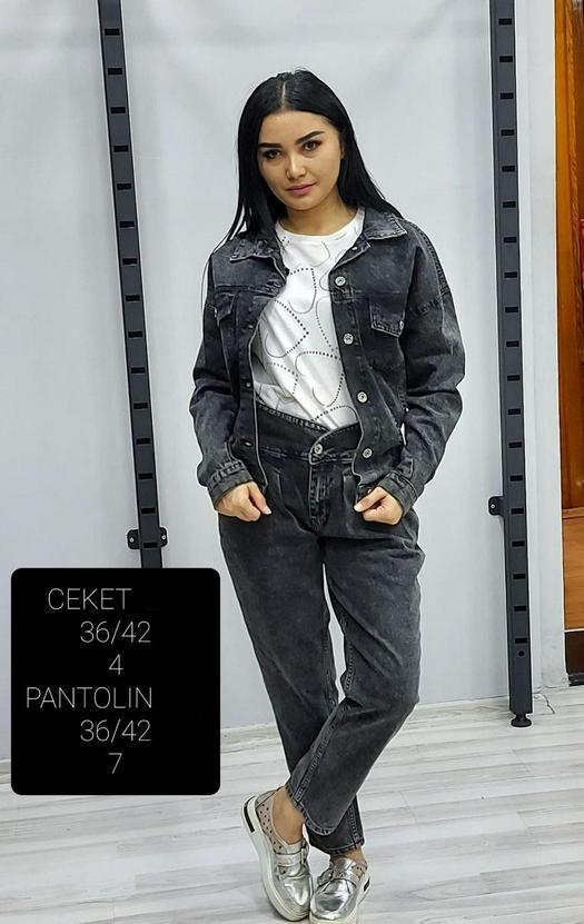 Женские джинсы 1057145