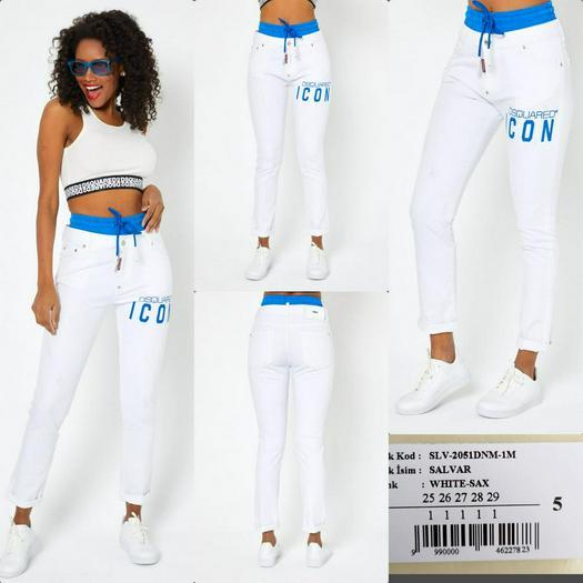 Джинсы брюки A.M.N. 964288