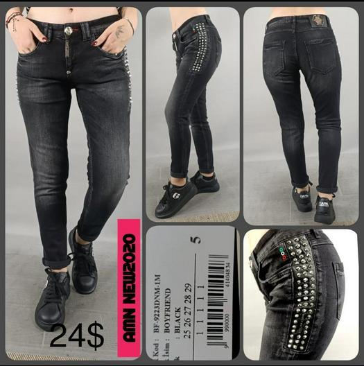 Распродажа джинсы брюки 1010401