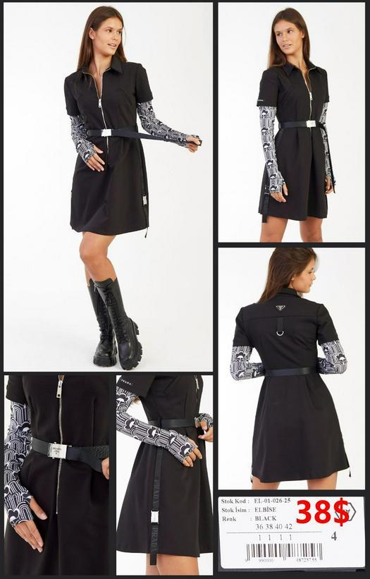 Платья A.M.N. 1055688