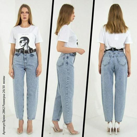 Женские джинсы 964573