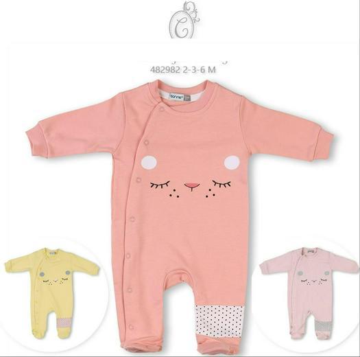Новорожденным 820551