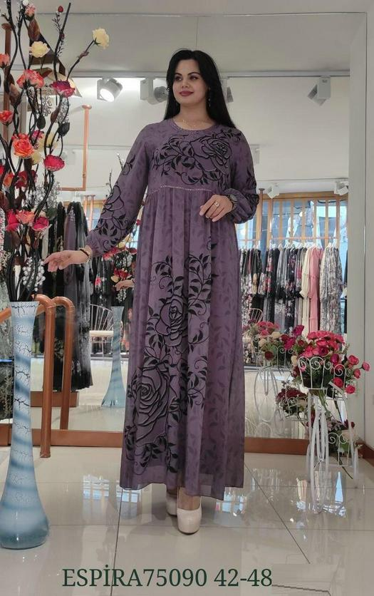Мусульманская одежда нарядная 1009375
