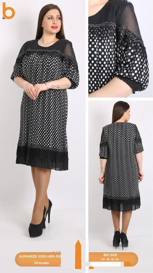 Распродажа платья 965539